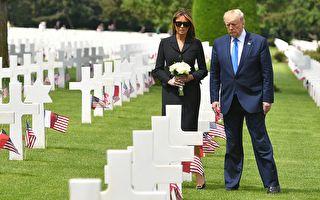 美国总统川普(特朗普)与第一夫人6月6日在法国诺曼底。
