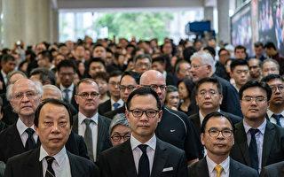 香港反送中条例大游行 全球港人将同步声援