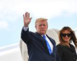 美國總統川普(特朗普)6月7日表示,美國和墨西哥很有可能就移民問題達成協議,解除對墨西哥進口產品徵收新關稅。(Mandel Ngan/AFP/Getty Images)