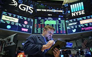 多年來,數百家中國公司在美國證券交易所掛牌籌集資金,但卻不遵守美國審計規定,讓美國投資人面對巨大風險。