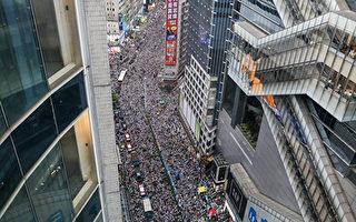 盘点香港过去一周的反送中抗议活动