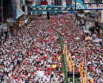 大纪元新闻网真实报道中国时事,权威解读中国