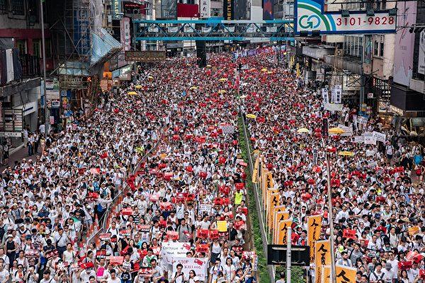 """香港百万人""""反送中""""游行 场面震撼"""