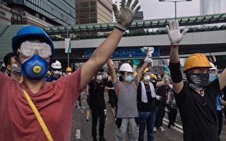 防中共蒐集個資 香港人著全副武裝上街抗議