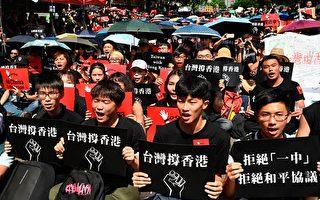 中共侵蚀香港自由 越来越多港人移居台湾