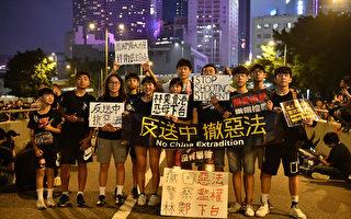英媒:香港和台湾为中国民主化守住希望