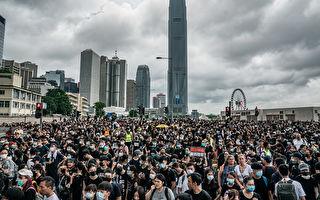 与雨伞运动相比 香港反送中有两大致胜点