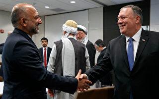蓬佩奥突访阿富汗 望9月前达和平协议