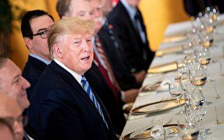 G20峰會 白宮:川普之行有六大經濟目標
