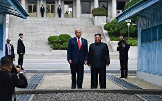 【歷史時刻】川普踏上朝鮮 邀金正恩訪美