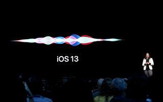 苹果iOS13增新功能 可延长iPhone电池寿命