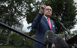 庫德洛:華為將成美中貿易談判一個議題
