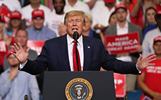 「讓美國繼續偉大」 川普宣布競選連任