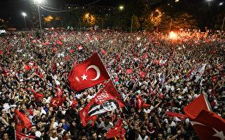 伊斯坦布尔市长重选 执政党候选人认输