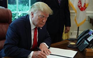 川普:伊朗若攻击将遭势不可挡的武力回应
