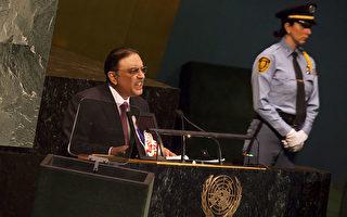 涉嫌贪腐和洗钱 巴基斯坦前总统兄妹被捕