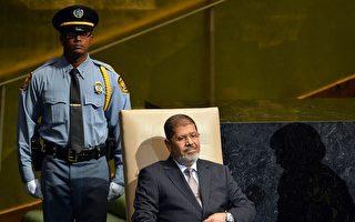 埃及前总统穆尔西在法庭上身亡