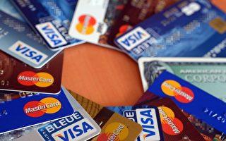 信用卡透支超過5位數比例最高的美國城市