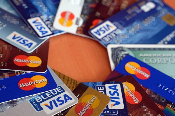 商業信用卡好處多 如何選擇專家支招