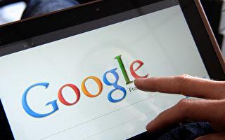 美司法部对谷歌提反垄断诉讼