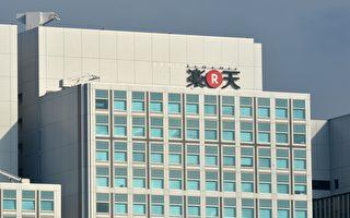 拒绝华为 日本乐天携手NEC打造5G网络