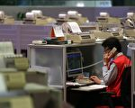 香港股市,逃犯条例