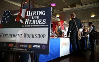 美國勞工部週四公布數據顯示,儘管國內經濟活動放緩,勞動力市場依然穩固。(Justin Sullivan/Getty Images)
