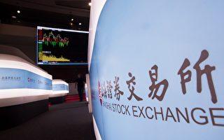 分析:北京为何允贝莱德成立纯外资公募基金