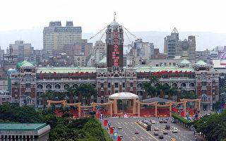 为何台湾是美国对抗中共的资产 而非负债?