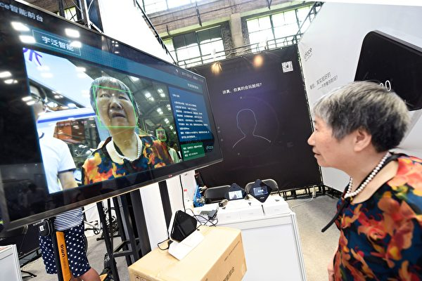微軟MS Celeb數據庫主要用於訓練多個國家地區的面部識別系統,其中包括:軍事研究人員和商湯科技、曠視科技等中國公司。(STR/AFP/Getty Images)