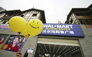 沃尔玛将撤出济南 今年已关闭在华11家店