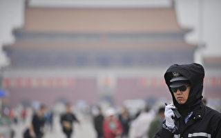 斥中共侵犯人权 丹麦养老基金悉售中国股债