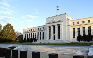 貿易戰升級 美聯儲主席暗示降息 美股大漲