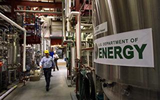 美能源部下禁令 员工不得参与中共千人计划