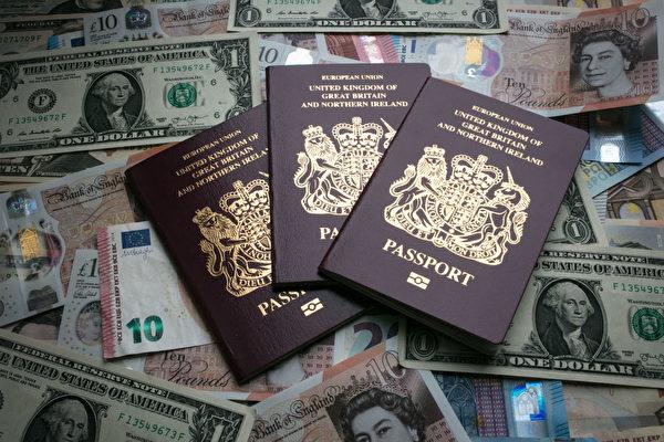 惡法引擔憂 持英BNO護照港人尋求在英定居