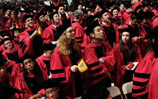 美国多所大学关闭了全日制工商管理硕士学位(MBA)课程,将更多资源投入在线MBA课程或其它专业项目如数据分析等。图为哈佛大学毕业生。 (Darren McCollester/Getty Images)