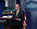 白宮經濟顧問委員會主席哈塞特即將離職