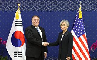 美国务卿与韩外交官通话 川普6月底访韩
