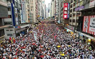组图1:反送中游行 抗议民众塞爆香港街道