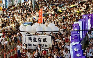 高天韵:百万港人反恶法游行对大陆的启示
