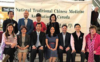 加拿大國家中醫藥學會6月2日舉辦中醫義診,獲得加國政要嘉賓的贊賞祝賀。圖為政要嘉賓前來祝賀。