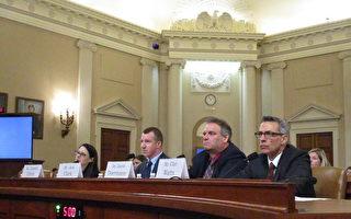 美国会听证:人工智能和伪造视频带来的挑战