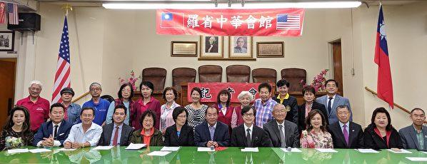 中華會館讚民主 迎美國國慶系列活動