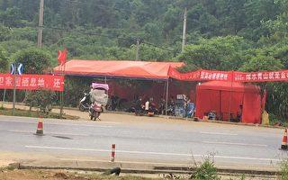 江西村民抗議建垃圾場半個多月 3人被抓