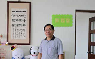 """【转动台湾】补人间缺憾 陈庆良""""一心""""传爱!"""