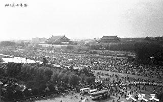 """程晓容:""""六四""""30年 天安门广场有多远"""