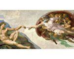 米开朗基罗《创造亚当》(The Creation of Adam),梵蒂冈西斯廷礼拜堂天顶画《创世记》局部。(公有领域)