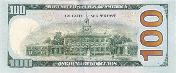 100美元紙幣的背面。(公有領域)