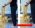 改善足底筋膜炎、避免腳跟痛的7個簡單動作。(臺大醫院新竹分院提供)