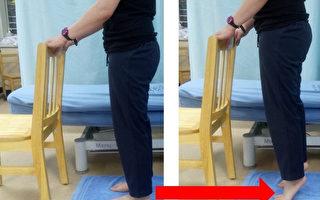 改善足底筋膜炎、避免脚跟痛的7个简单动作。(台大医院新竹分院提供)